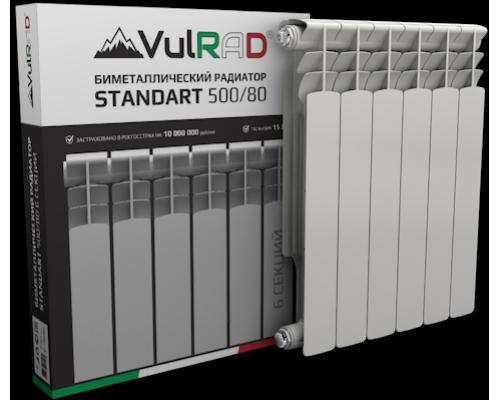 Радиатор биметаллический   Vulrad 500/80 12 секций